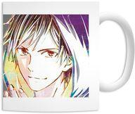 【中古】マグカップ・湯のみ 金城剛士 Ani-Art マグカップ 「B-PROJECT〜絶頂*エモーション〜」画像
