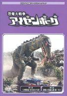 DVD, 特撮ヒーロー DVD DVD 55 78