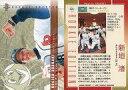 【中古】BBM/レギュラーカード/福岡ダイエーホークス/BBM2003 ルーキーエディション 064 [レギュラーカード] : 新垣渚
