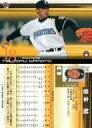 【中古】BBM/レギュラーカード/BBM2004ベースボールカード2nd 568 : 岩本勉「北海道日本ハムファイターズ」