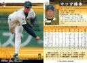 【中古】BBM/レギュラーカード/BBM2004ベースボールカード2nd 606 : マック鈴木「オリックスバファローズ」