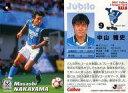 【中古】スポーツ/Jリーグ選手カード/Jリーグチップス2001第2弾/ジュビロ磐田 115 [Jリーグ選手カード] : 中山 雅史