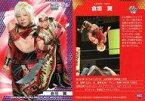 【中古】BBM/レギュラーカード/現役選手/-/BBM 女子プロレスカード2020 TRUE HEART 042 [レギュラーカード] : 倉垣翼