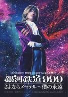 トレーディングカード・テレカ, トレーディングカード () ()999