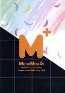 DVD, その他 DVD MeseMoa. M MeseMoa.DVD Vampire Kiss