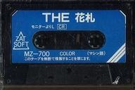 パソコン・周辺機器, その他 1071101:59MZ-700 THE MZ-700