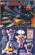 【中古】おもちゃ [破損品/付属品欠品] クロスエイダーセット 「最強ロボダイオージャ」画像