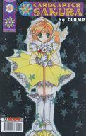 コミック, その他  )4)Cardcaptor Sakura() CLAMPafb