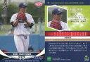 【中古】スポーツ/レギュラーカード/2020 東京ヤクルトスワローズ ROOKIES&STARS 11 [レギュラーカード] : 杉山晃基