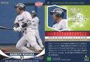 【中古】スポーツ/レギュラーカード/2020 東京ヤクルトスワローズ ROOKIES&STARS 21 [レギュラーカード] : 西浦直亨