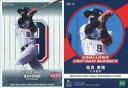【中古】スポーツ/インサートカード/UNIFORM NUMBERS/2020 東京ヤクルトスワローズ ROOKIES&STARS UN-15 [インサートカード