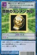 トレーディングカード・テレカ, トレーディングカード  24 (THE EVIL GATE) Bo-1147 -