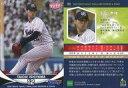 【中古】スポーツ/レギュラーカード/2020 東京ヤクルトスワローズ ROOKIES&STARS 03 [レギュラーカード] : 石山泰稚