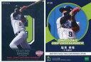 【中古】スポーツ/インサートカード/UNIFORM NUMBERS-TEAM COLOR/2020 東京ヤクルトスワローズ ROOKIES&STARS UT-0