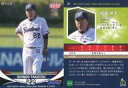 【中古】スポーツ/レギュラーカード/2020 東京ヤクルトスワローズ ROOKIES&STARS 01 [レギュラーカード] : 高津臣吾