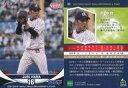【中古】スポーツ/レギュラーカード/2020 東京ヤクルトスワローズ ROOKIES&STARS 05 [レギュラーカード] : 原樹理