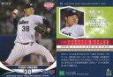 【中古】スポーツ/レギュラーカード/2020 東京ヤクルトスワローズ ROOKIES&STARS 13 [レギュラーカード] : 梅野雄吾