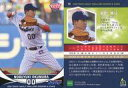 【中古】スポーツ/レギュラーカード/2020 東京ヤクルトスワローズ ROOKIES&STARS 18 [レギュラーカード] : 奥村展征