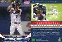 【中古】スポーツ/レギュラーカード/2020 東京ヤクルトスワローズ ROOKIES&STARS 23 [レギュラーカード] : 荒木貴裕
