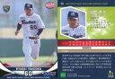 【中古】スポーツ/レギュラーカード/2020 東京ヤクルトスワローズ ROOKIES&STARS 28 [レギュラーカード] : 武岡龍世