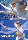 【中古】BBM/インサートカード/SAVIOR/東京ヤクルトスワローズ/BBM2020 東京ヤクルトスワローズ SA2[インサートカード]:マクガフ