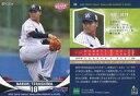 【中古】スポーツ/レギュラーカード/2020 東京ヤクルトスワローズ ROOKIES&STARS 06 [レギュラーカード] : 寺島成輝