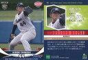 【中古】スポーツ/レギュラーカード/2020 東京ヤクルトスワローズ ROOKIES&STARS 14 [レギュラーカード] : 大西広樹