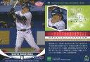 【中古】スポーツ/レギュラーカード/2020 東京ヤクルトスワローズ ROOKIES&STARS 29 [レギュラーカード] : 中山翔太