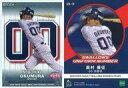 【中古】スポーツ/インサートカード/UNIFORM NUMBERS/2020 東京ヤクルトスワローズ ROOKIES&STARS UN-10 [インサートカード