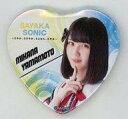 【中古】バッジ・ピンズ(女性) 山本望叶 ハート型缶バッジ 「SAYAKA SONIC 〜さやか、ささやか、さよなら、さやか〜」 NMB48ガチャ景品