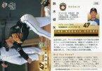【中古】BBM/レギュラーカード/-/北海道日本ハムファイターズ/BBM2020 ベースボールカード 1stバージョン 132[レギュラーカード]:鈴木健矢