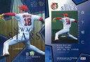 【中古】BBM/インサートカード/NEW AGE STARS/広島東洋カープ/BBM2020 ベースボールカード 1stバージョン NS10[インサートカード]:森下暢仁