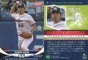【中古】スポーツ/レギュラーカード/2020 東京ヤクルトスワローズ ROOKIES&STARS 25 [レギュラーカード] : 太田賢吾