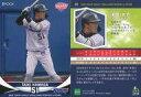 【中古】スポーツ/レギュラーカード/2020 東京ヤクルトスワローズ ROOKIES&STARS 35 [レギュラーカード] : 濱田太貴
