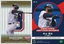 【中古】スポーツ/インサートカード/UNIFORM NUMBERS/2020 東京ヤクルトスワローズ ROOKIES&STARS UN-14 [インサートカード