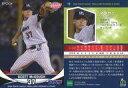【中古】スポーツ/レギュラーカード/2020 東京ヤクルトスワローズ ROOKIES&STARS 12 [レギュラーカード] : マクガフ
