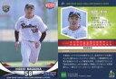 【中古】スポーツ/レギュラーカード/2020 東京ヤクルトスワローズ ROOKIES&STARS 27 [レギュラーカード] : 長岡秀樹