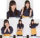 【中古】生写真(AKB48・SKE48)/アイドル/HKT48 ◇田島芽瑠/2015年4月度net Shop限定 個別生写真 2015.04 5種コンプリートセット