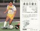 【中古】スポーツ/Jリーグ選手カード/Jリーグチップス1992〜1993/清水エスパルス 74 [Jリーグ選手カード] : 長谷川健太
