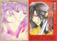 トレーディングカード・テレカ, トレーディングカード  vol.2 Suzaku No002 -