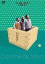 【中古】その他DVD 不備有)シティボーイズミックス presents 10月突然大豆のごとく(状態:タバコ臭有り)