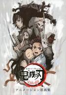 エンターテインメント, アニメーション  afb