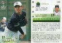 【中古】BBM/レギュラーカード/-/東京ヤクルトスワローズ/BBM2020 ベースボールカード 1stバージョン 319[レギュラーカード]:奥川恭伸