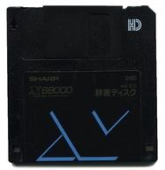 パソコン・周辺機器, その他 X68 3.5 X68000 Ver.2.03.5