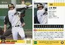 【中古】スポーツ 21[レギュラーカード]:上本博紀