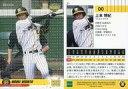 【中古】スポーツ 21[レギュラーカード]:上本博紀(パラレル版)