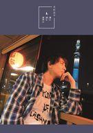 【中古】男性写真集 TVガイドVOICE STARS特別編集 木村良平「酒と泪と良平と」 【中古】afb