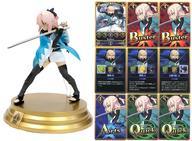 おもちゃ, その他  FateGrand Order Duel -collection figure- Vol.8