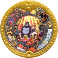 【エントリーでポイント10倍!(9月26日01:59まで!)】【中古】妖怪メダル [コード保証無し] 漆黒の襲撃者 ミステリアルメダル(激レア) 「妖怪ウォッチ 妖怪Yメダル オーバードライブ!」画像