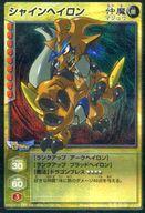 トレーディングカード・テレカ, トレーディングカード D LF-010 (illustGB Orginal)